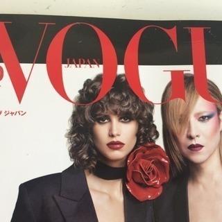 Vogue10月号★YOSHIKI★X JAPAN
