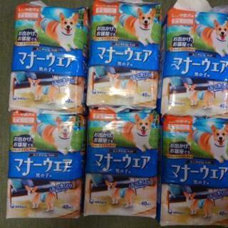 ペット用オムツ 40枚入り×6袋 マナーウェア(ユニ・チャーム)男...