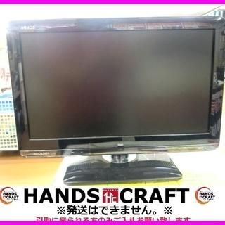 SHARP 19インチ液晶テレビ LC-19K3 10年製