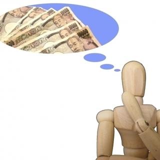 身近な金銭トラブルのご相談受け付けます。あなたのお悩みを一緒に解...