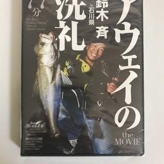 釣りのDVD