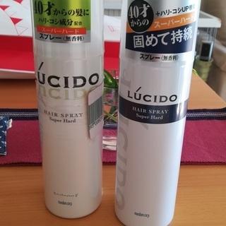 新品未使用 LUCIDO スーパーハードスプレー 2個セット