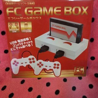 【新品未開封】FCゲームボックス