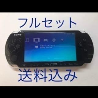 PSP3000 フルセット ソフト4本セット