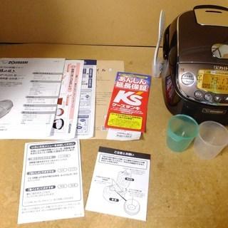 象印 ZOJIRUSHI NP-RJ05 3合炊き 圧力IH炊飯ジ...