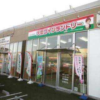 【マンマチャオ練馬旭町店スタッフ募集!30~50代主婦活躍中!!】...