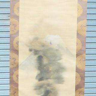 霊峰富士 黒雲のなかを登る龍 掛け軸◆高級感を演出