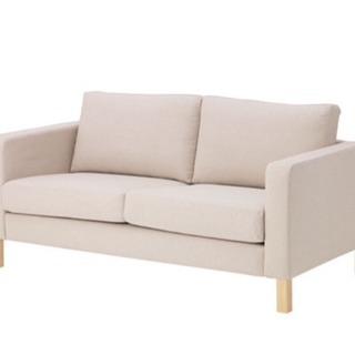 IKEA Karlstad 2人掛けソファ