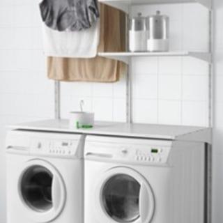 IKEA 洗濯機ラック