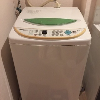 急募!洗濯機!0円!