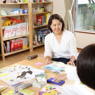 小学生対象イベントと教室の事務局スタッフ募集!
