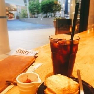 第7回 夜カフェ会 しましょう!カフェ好き募集