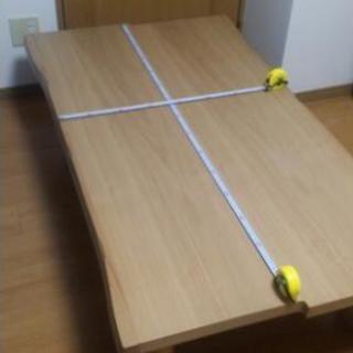 木製のローテーブル、1500×80...