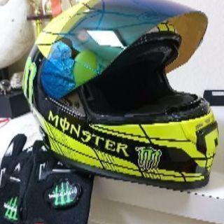 モンスターヘルメット【ヤフオクにて売却済み】