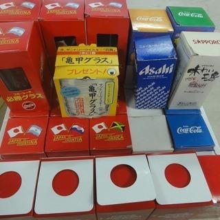 3c201 コカ・コーラ・他 ガラスコップ セット品 25個以上...