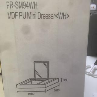 ○未使用 ドレッサー PR-SM9...