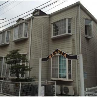家具家電付き物件。今月中の契約ですと初期費用総額0円で入居可能。無...