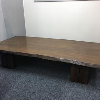 最高級 座卓 センターテーブル 伝統工芸 定価40万