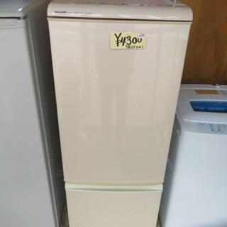 SHARP 05年製 冷蔵庫