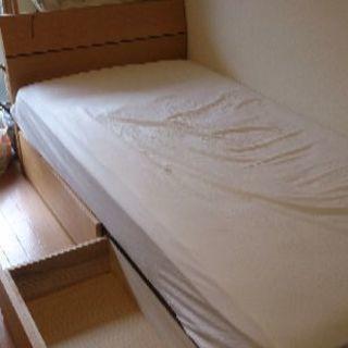 収納付きシングルベッド、フレームのみ