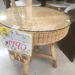 籐家具★丸テーブル★ラタン