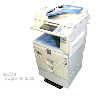 【店頭引取り限定】RICOH 複合機 imagio MP2550 ...