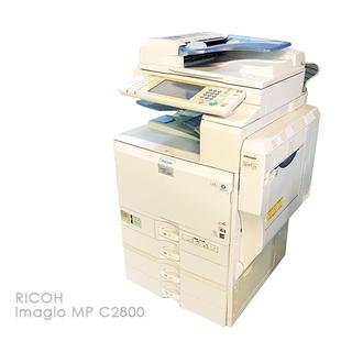 【店頭引取り限定】RICOH 複合機 imagio MP C280...