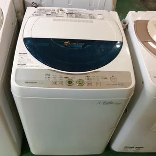 【期間限定30%OFF・全国送料無料・半年保証】洗濯機 SHARP...