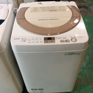 【期間限定30%OFF・全国送料無料・半年保証】洗濯機 2017年...