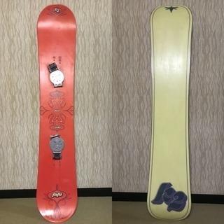 スノーボード  ビンディング ボードケースつき