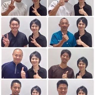限定3組様 リラクゼーション講習 - 名古屋市