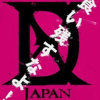 XのコピバンDX JAPAN!デブギタリスト、ドラマー募集!