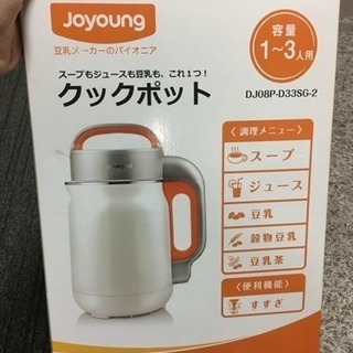 joyoung豆乳クックポット