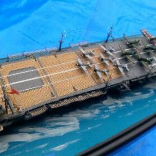 1/700 戦艦 航空母艦 飛龍 制作 完成品
