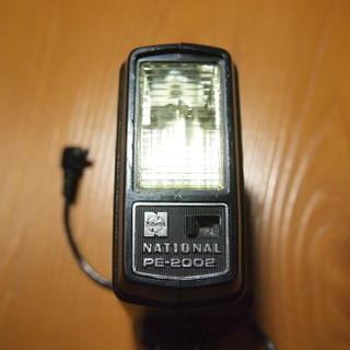 【発送可】National autopana PE-2002 ス...