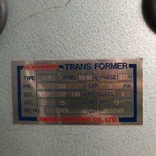 トランス5K格安出品  投売り