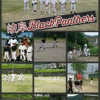 少年軟式野球⚾団員募集&体験募集