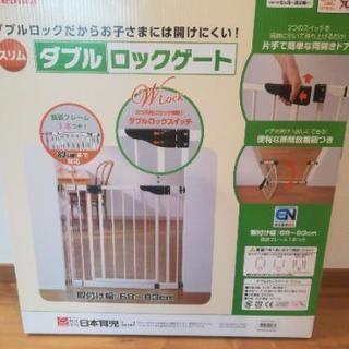 幼児 階段 ロックゲート 日本育児