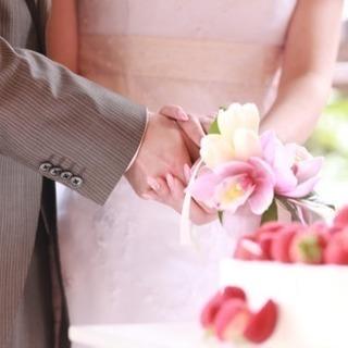 【結婚したい方へ】入会金無料✨お見合い料無料の結婚相談所