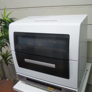 2014年製食器洗い乾燥機を激安で!