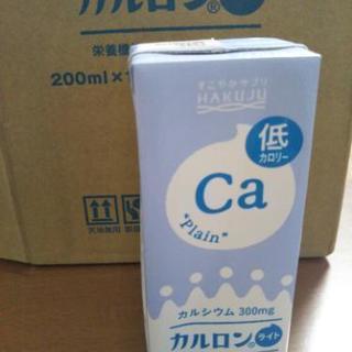 低カロリーCaドリンク☆カルロンライト12本