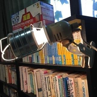 ランプ 挟んで照明1.8mコード