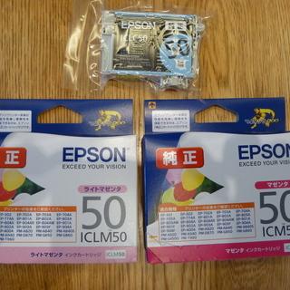 EPSON インク/50(3色)