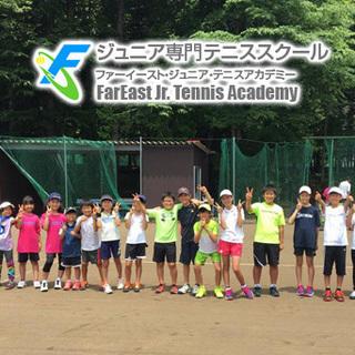 はじめてのテニスからプロの育成まで!ジュニア専門テニススクール【...