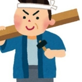 職人がお手伝い職人達多忙の為一旦お休み(^.^)