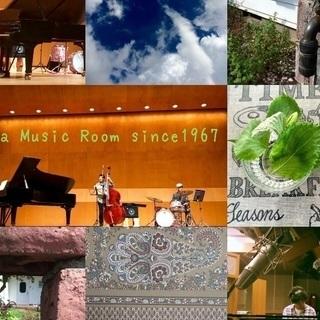 ジャズピアノレッスン 『古谷音楽教室』