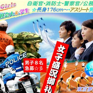 10/29(日)【渋谷】13:00~17:00  分り合える4時間...