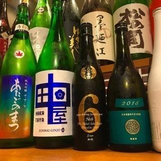 朝霞の日本酒バル