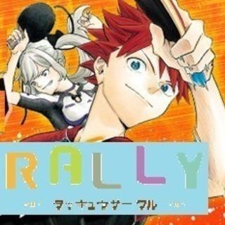 【新設】 卓球サークル rally ラリー 次回  11/24名古...