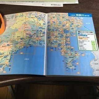 2007年昭文社発行「文庫判神奈川県都市地図」 − 東京都